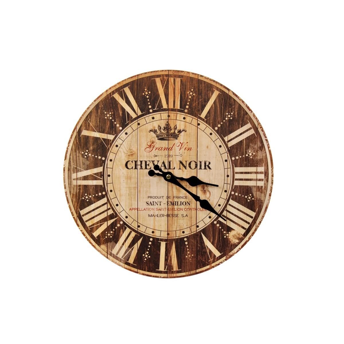 Horloge Ancienne Murale Grand Vin Cheval Noir Marron 34cm